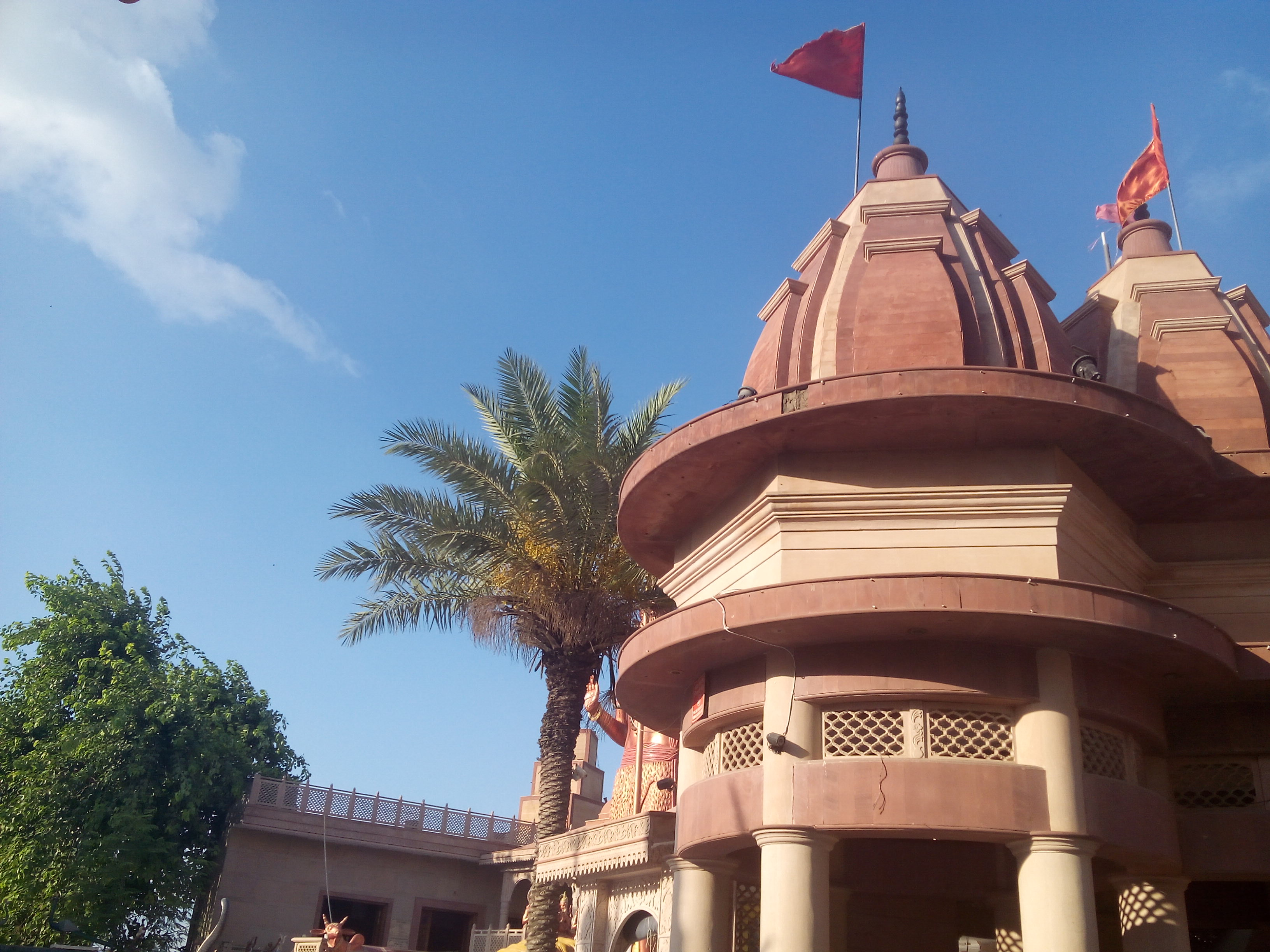 Baba Dham Temple
