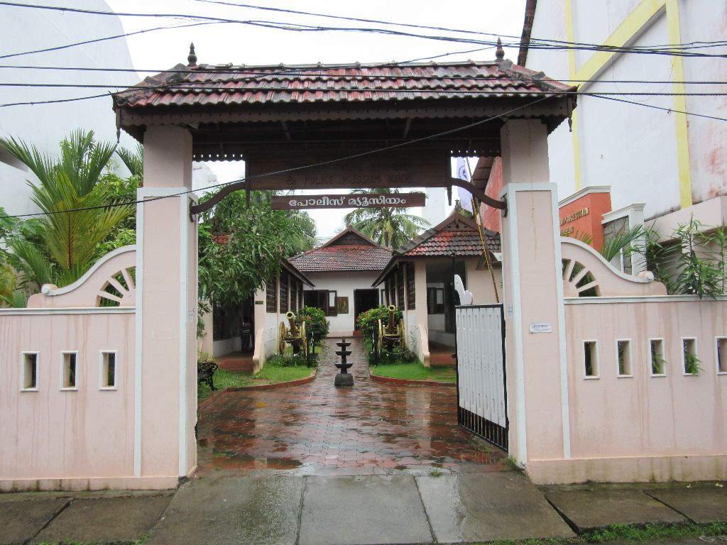 The Police Museum situated at Mattancherry Jew Street.