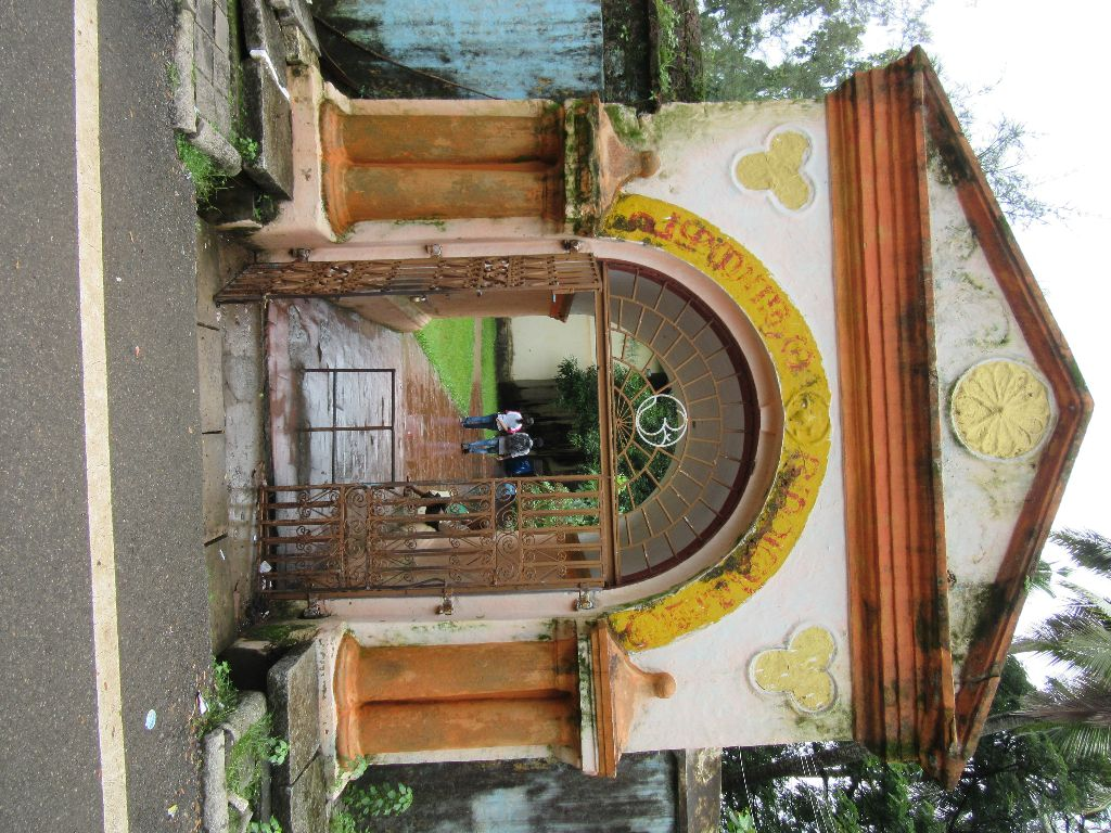 Entrance to Dutch palace