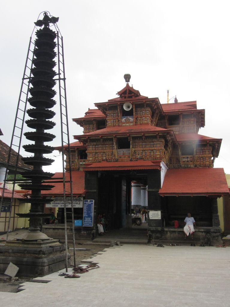 Sree Poornathrayesan temple