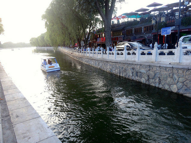 The Beijing-Hangzhou Grand Canal