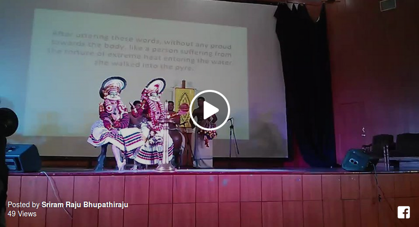 Koutiyattam Performance