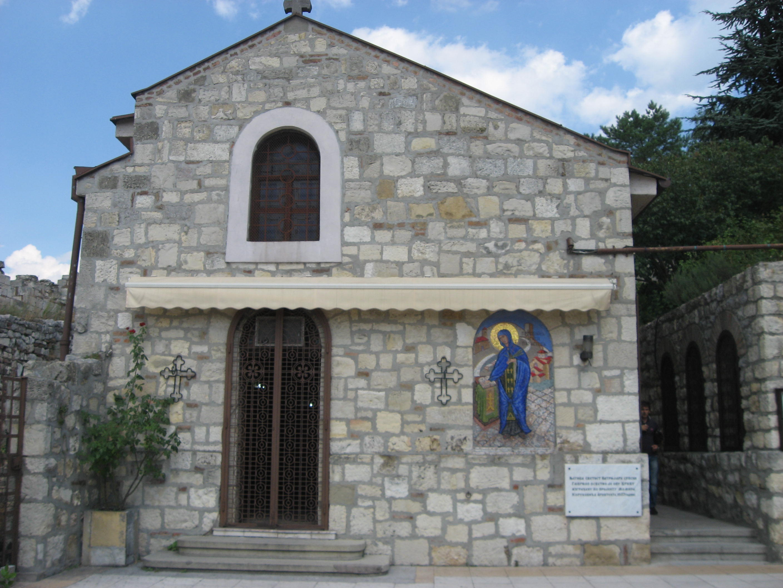 St.Petka's Church