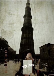 Qutub Minar- A known trip