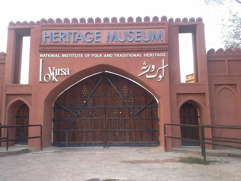 #makeheritagefun in Islamabad