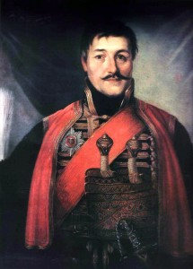 Karadjordje Petrovic