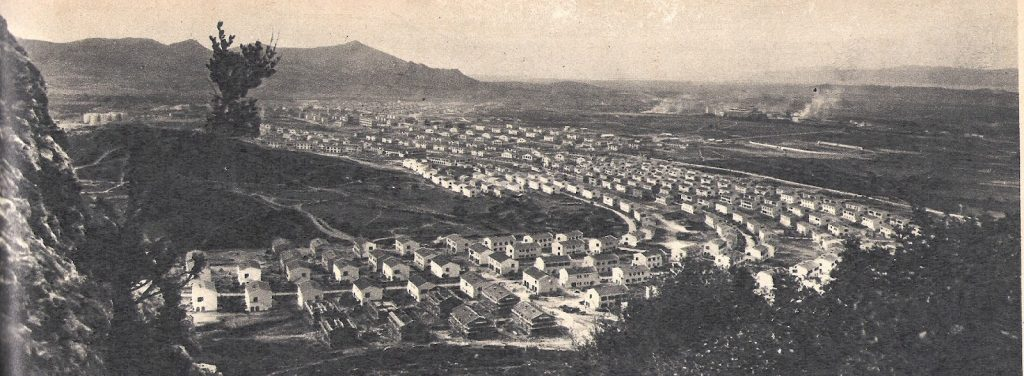 "Carbonia city, 1938 , (photo taken from blog ""Le città di Mussolini"")"