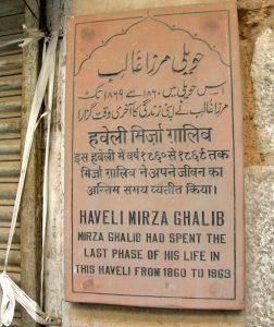 A Visit to Mirza Ghalib's Haveli in Old Delhi