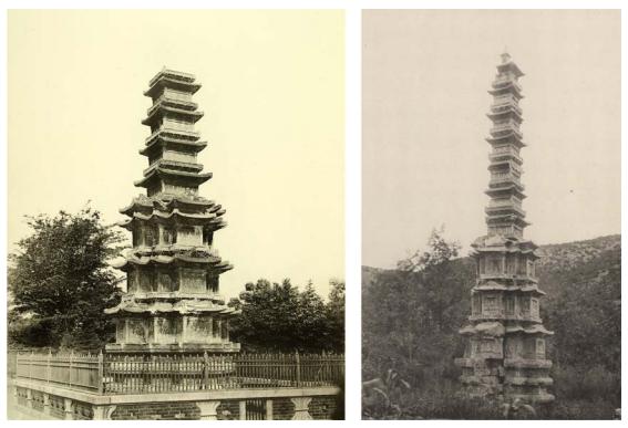 Two pagodas