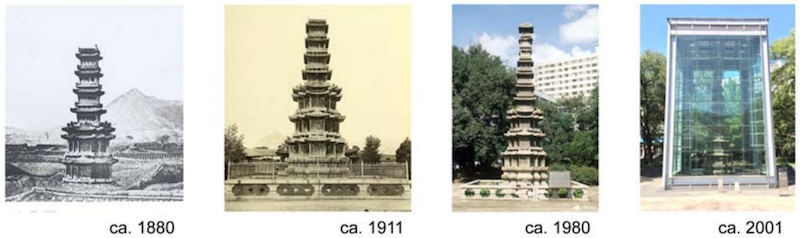 Historical Photographs of Wongaksaji Pagoda,Photo credit: Courtesy, Cultural Heritage Administration, Rep. of Korea