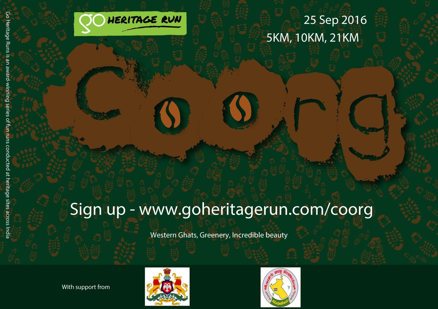 ghr-coorg-2016