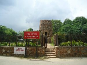 Chor Minar: Scare Tactic or Slaughtering Ground?