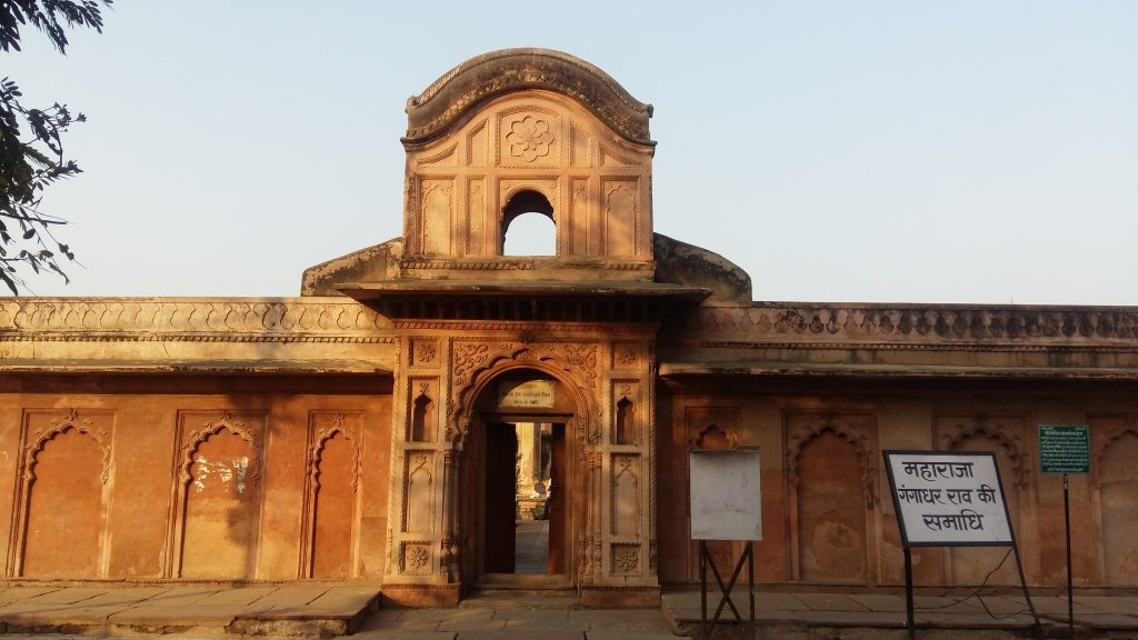 The entrance to the Samadhi